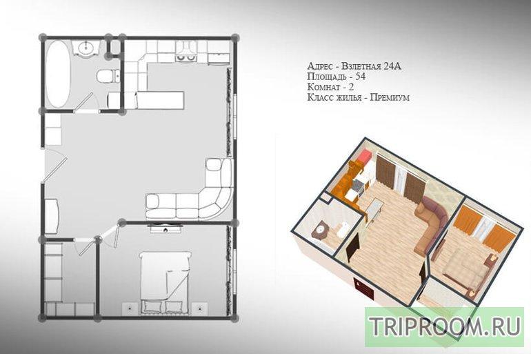 2-комнатная квартира посуточно (вариант № 39986), ул. Взлётная улица, фото № 14
