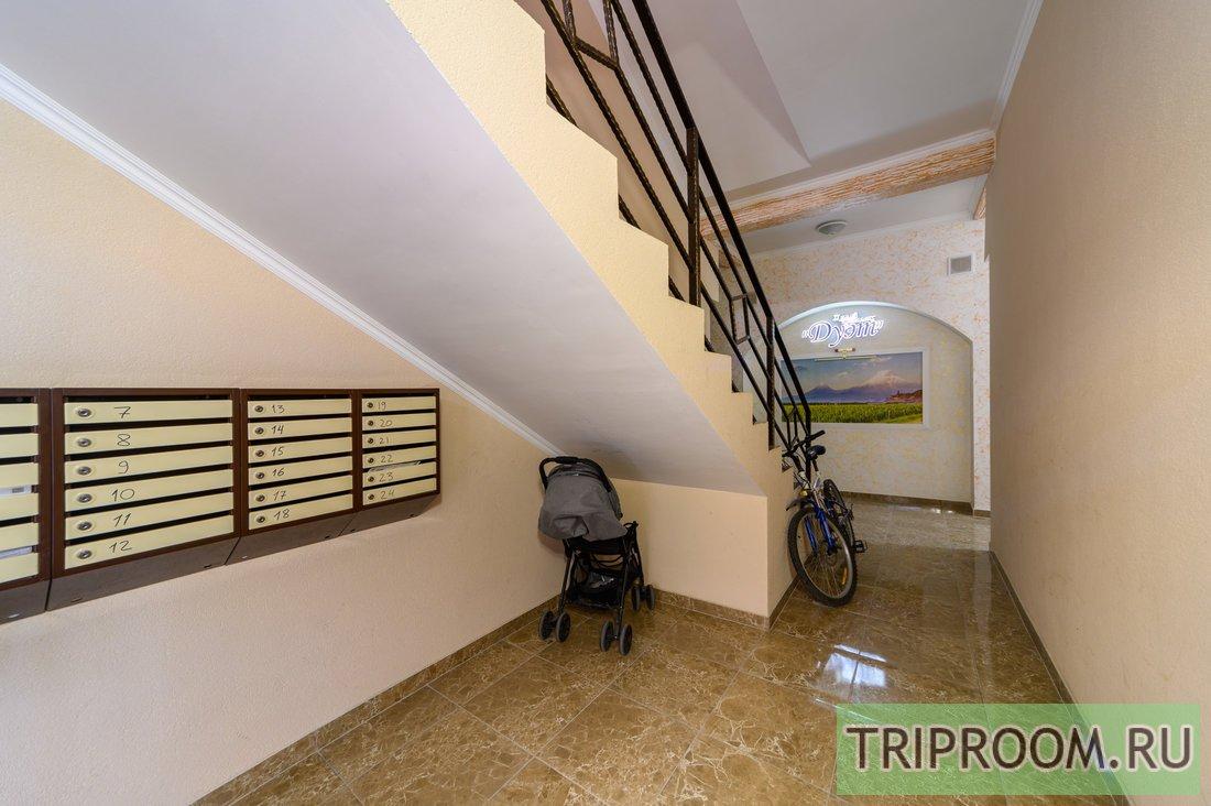 1-комнатная квартира посуточно (вариант № 64151), ул. Субтропическая, фото № 5