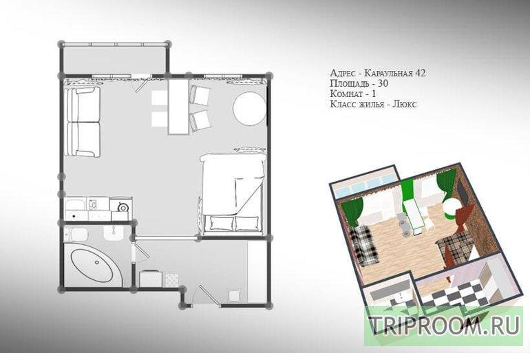 1-комнатная квартира посуточно (вариант № 42923), ул. Караульная улица, фото № 10