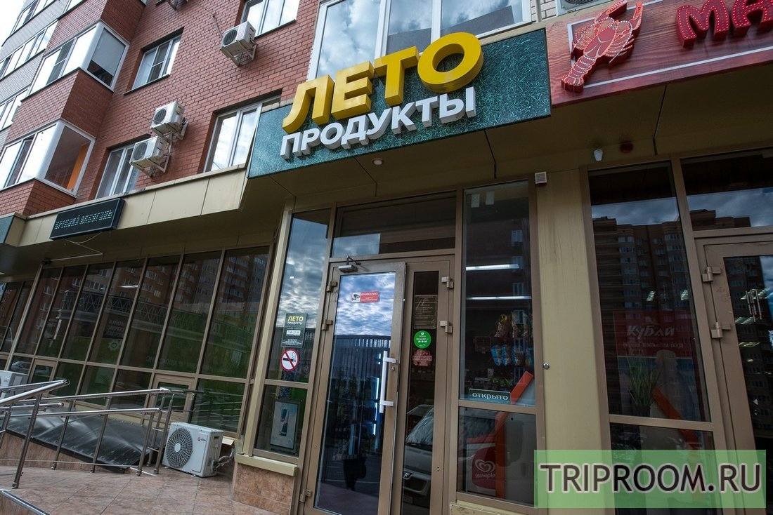 1-комнатная квартира посуточно (вариант № 59087), ул. Жлобы улица, фото № 15