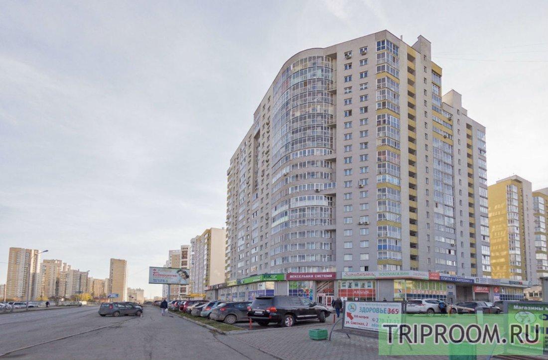 1-комнатная квартира посуточно (вариант № 65409), ул. Союзная, фото № 10