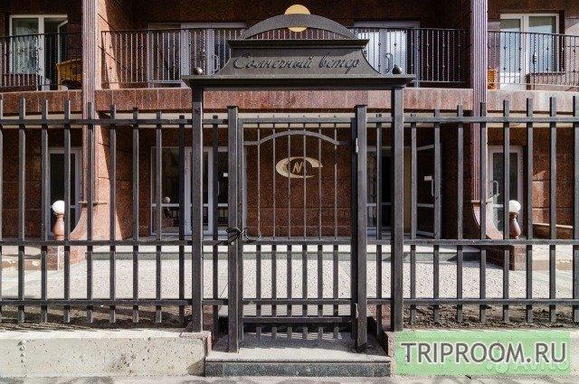 1-комнатная квартира посуточно (вариант № 56211), ул. Леонова улица, фото № 15