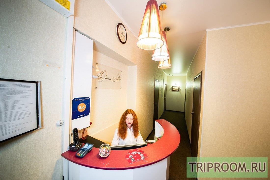 Комната в гостинице посуточно (вариант № 61375), ул. Аткарская, фото № 12