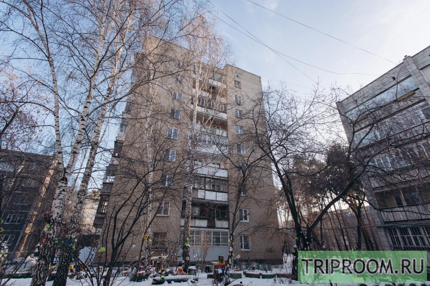 1-комнатная квартира посуточно (вариант № 14750), ул. Белореченская улица, фото № 11