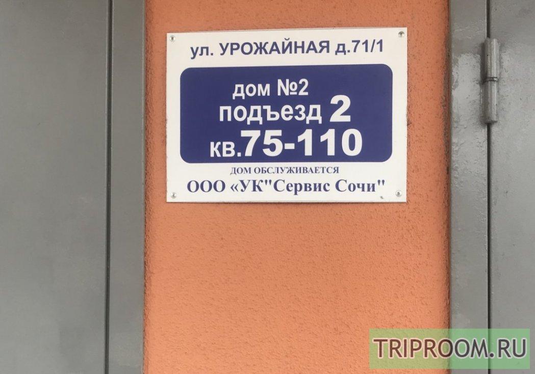 2-комнатная квартира посуточно (вариант № 35026), ул. Урожайная 71/1 c 2, фото № 34