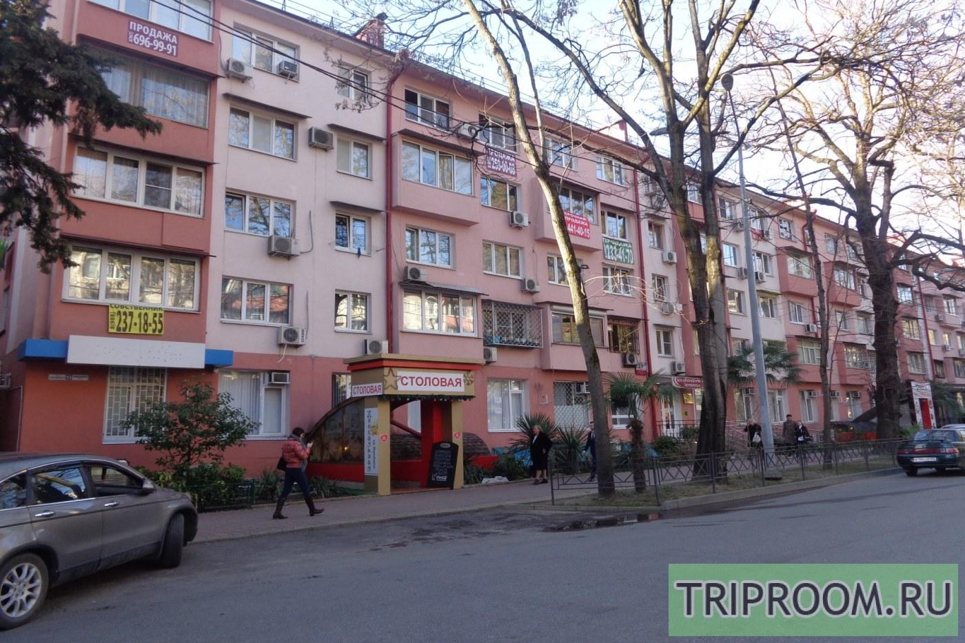 2-комнатная квартира посуточно (вариант № 6980), ул. Воровского улица, фото № 16