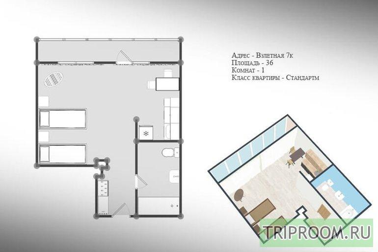 1-комнатная квартира посуточно (вариант № 43235), ул. Взлётная улица, фото № 14