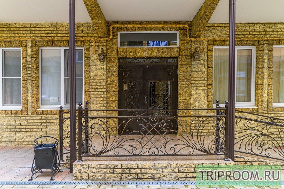 1-комнатная квартира посуточно (вариант № 64151), ул. Субтропическая, фото № 19