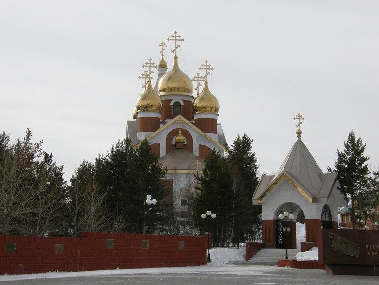 Ноябрьск фото