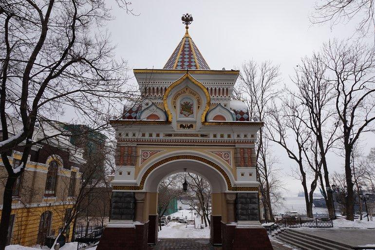 триумфальные ворота Владивосток
