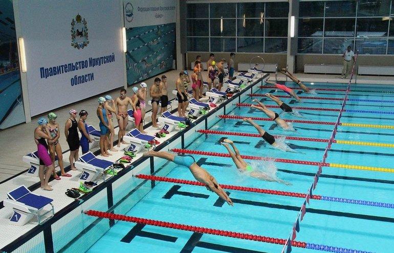 Водно-спортивный центр