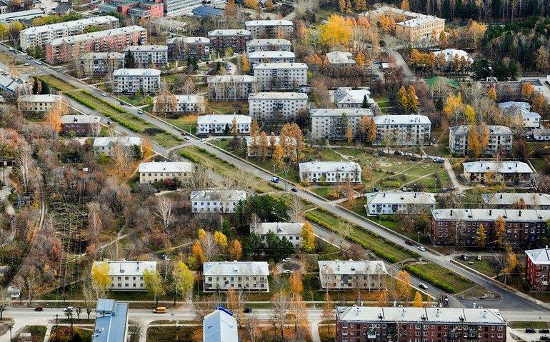 Новосибирский Академгородк