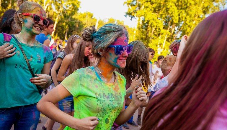 фестиваль красок в Кемерово