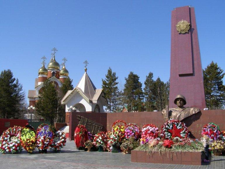город Ноябрьск фото