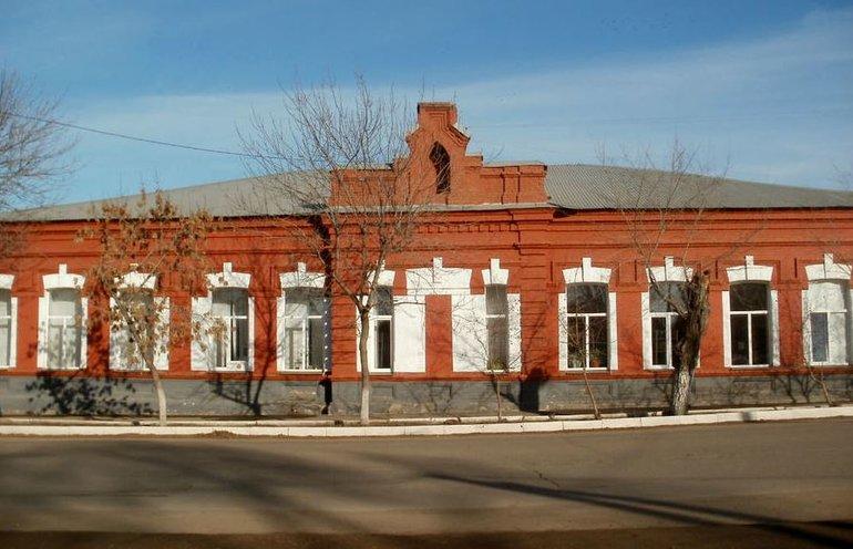 город Оренбург фото