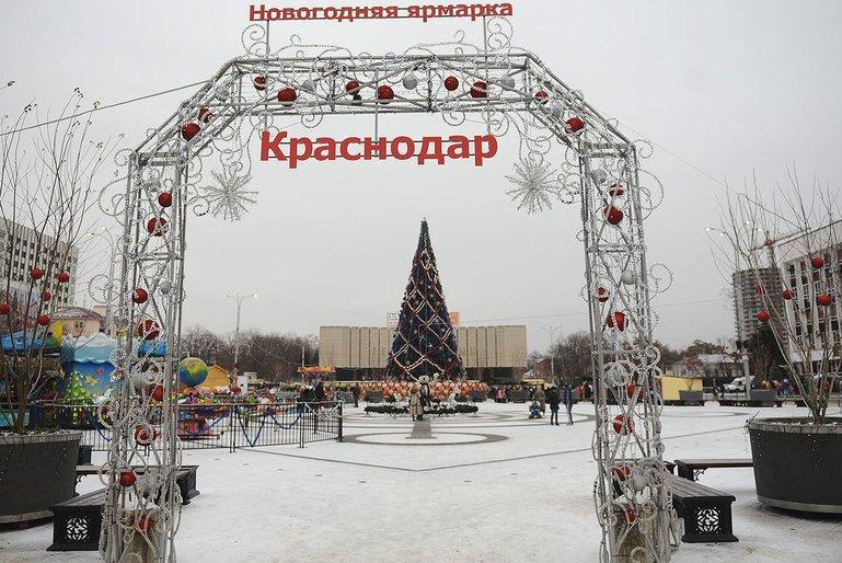 снять квартиру на Новый год в Краснодаре