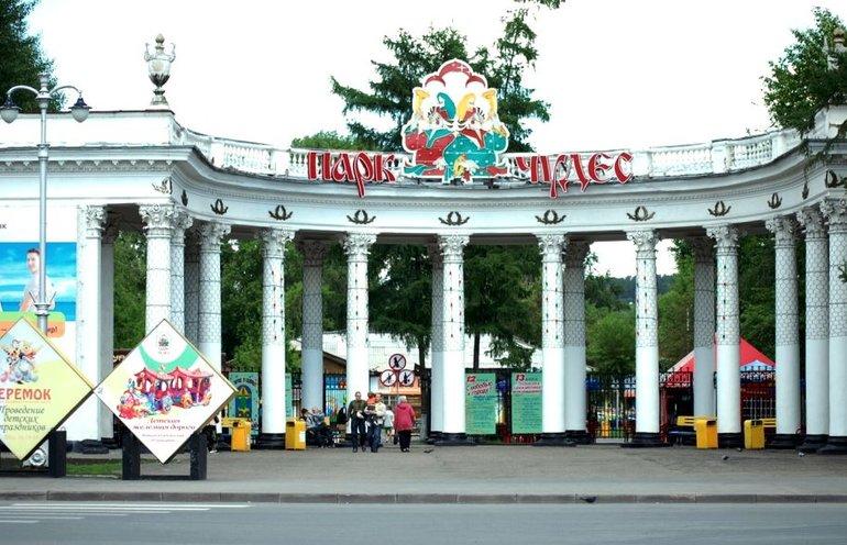 парки Кемерова